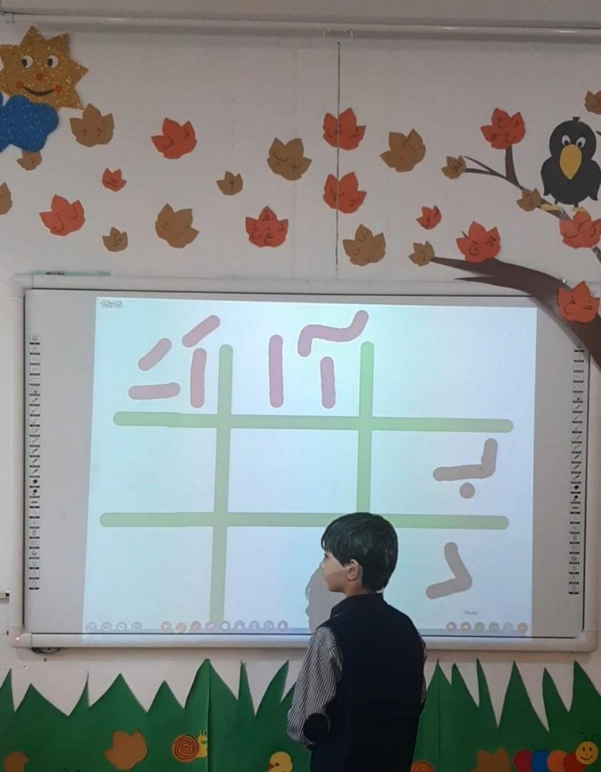 آموزش حروف کلاس اول دبستان