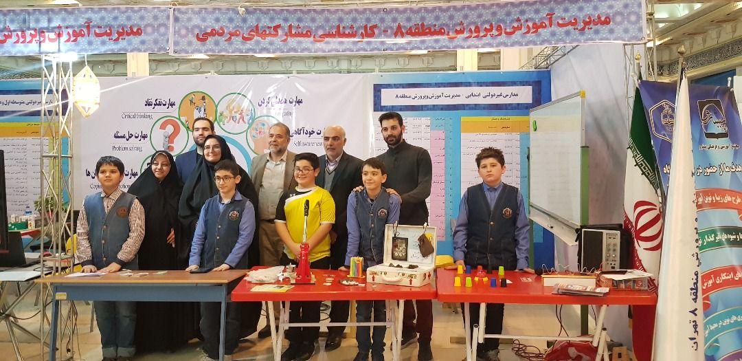 حضور دبستان پیشرو در نمایشگاه دستاوردهای آموزشی مدارس غیر دولتی